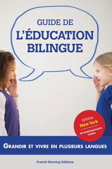 GuideEducationFrenchMorning_Cover