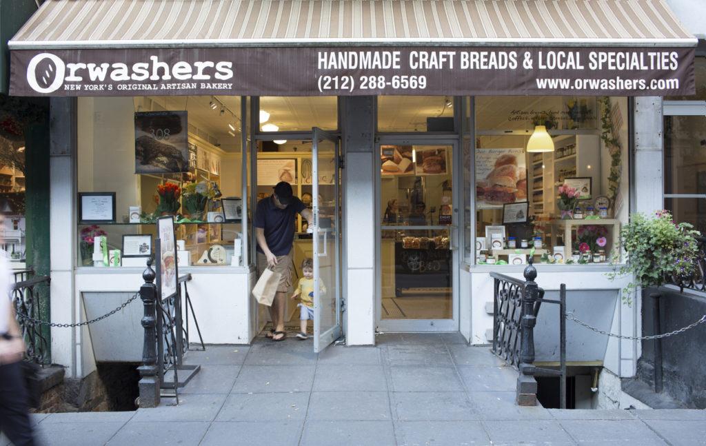 orwashers.bakery (1)