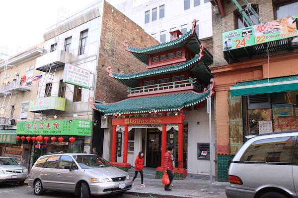 Le Chinese Telephone Exchange